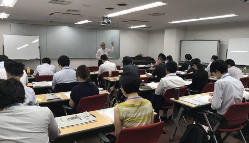 広報担当者のための企業広報実務コース