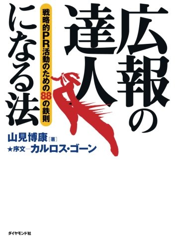 yamamibook20050310