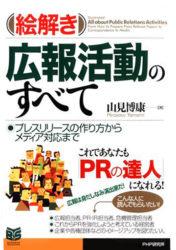 yamamibook20051003