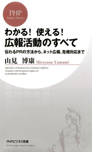 yamamibook20080619