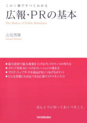 yamamibook20090429