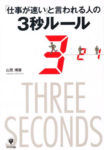 yamamibook20100706