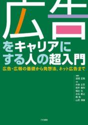 yamamibook20110930
