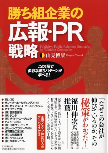yamamibook20150402