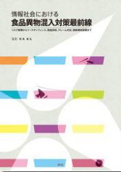 yamamibook20151111