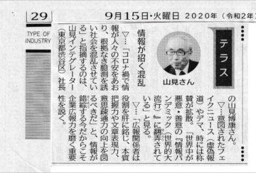 20200915